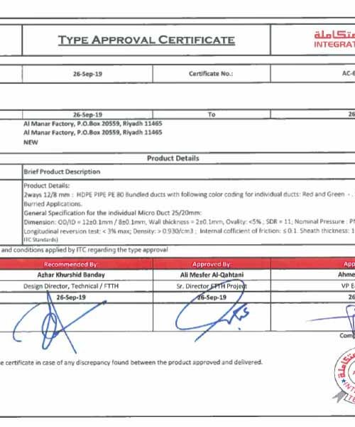 ITC-APPROVAL-CERTIFICATE---2WAY
