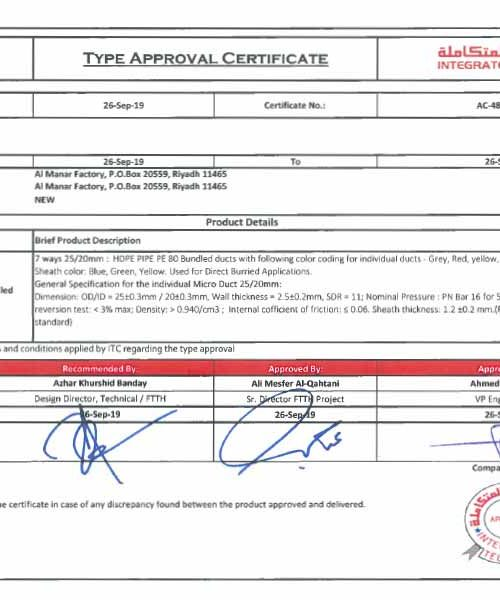 ITC APPROVAL CERTIFICATE - 7WAY